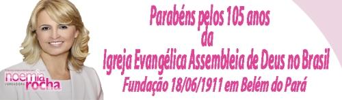 banner_aniver_iead_brasil